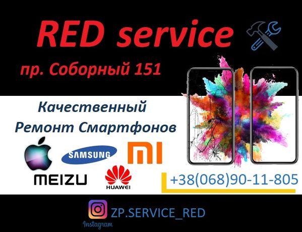 Ремонт Мобильных Телефонов Iphone, Samsung, Замена стекла, Ремонт плат