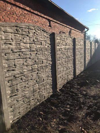 Ogrodzenia betonowe - płot - ogrodzenie