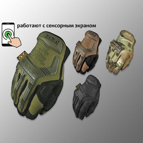 """Перчатки """"Mechanix. M-Pact"""" штурмовые-тактические полицейские всу"""
