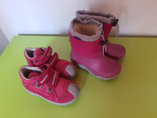 Buty dziecięce dla dziewczynki . Rozmiar 26. 17cm.