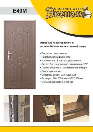 Китайські вхідні двері/Китайские входные двери/на улицу/в квартиру