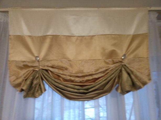 Ткань для рукоделия остатки штор
