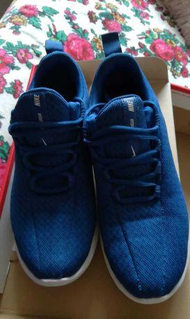 Buty NikeTylko Niebieskie