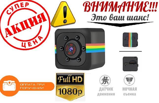 Мини камера, видеокамера, ночная съемка, датчик движения, регистратор