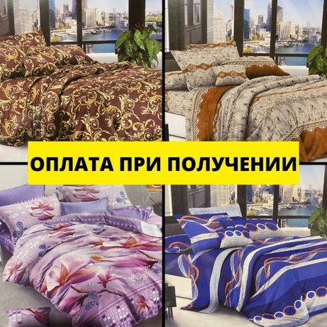 РАСПРОДАЖА семейных ХЛОПКОВЫХ наборов постельного белья! ЖМИ!