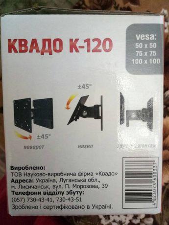 (кронштейн) Крепёж для телевизора и мониторов настенный