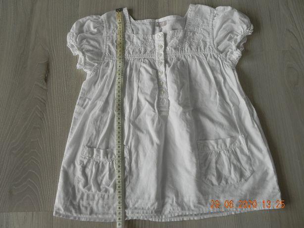 biała bluzka 122/128 100% bawełna do szkoły na galowo