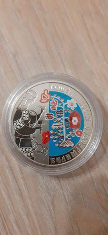 Монета Решетилівске килимарство