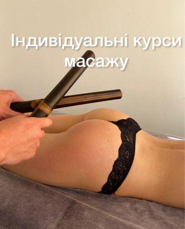 Антицилюлитный массаж на Гагарина