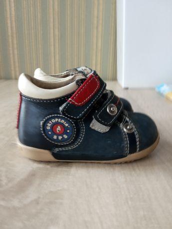 Ортопедичне взуття для перших кроків.шкіряні черевички