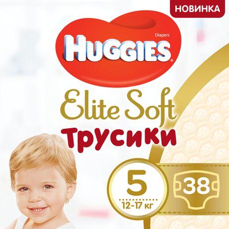 Трусики-подгузники Huggies Elite Soft Pants 5