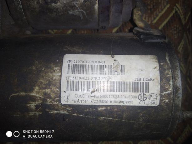 Стартер ВАЗ 2101-2107, 2121 (на пост. магнитах) пр-во БАТЭ 2107.370801