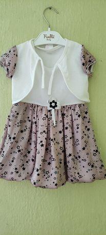 Плаття на літечко