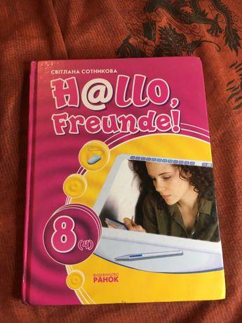 Hallo, Freunde! Світлана Сотникова 8(4)
