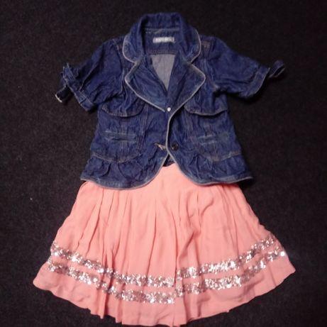 Zestaw spódnica i jeansowa kurtka r.128 cm