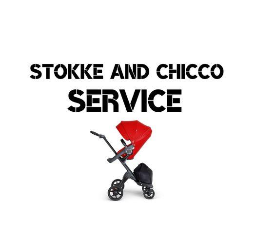 Stokke/Chicco/Yoya/Pote/Запчасти/Ремонт/Разборка колясок/шасси/трость