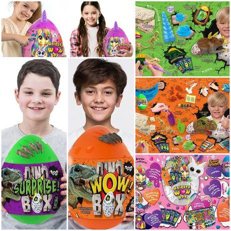 Подарочный набор Wow box, Surprise Box Dino, Unicorn,