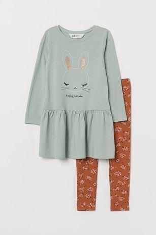 Костюм hm 5/6 платье hm лосины hm набор hm