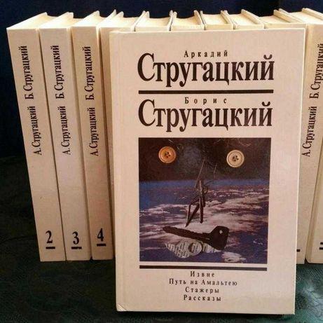 Фантастика: с/с Стругацкие, С.Кинг,Г.Уэллс, Салиас и др.