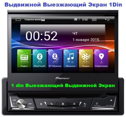 АвтоМагнитола Sony АНR-7058B 1din GPS Pioneer MMP-1861,7059В,9506,7101