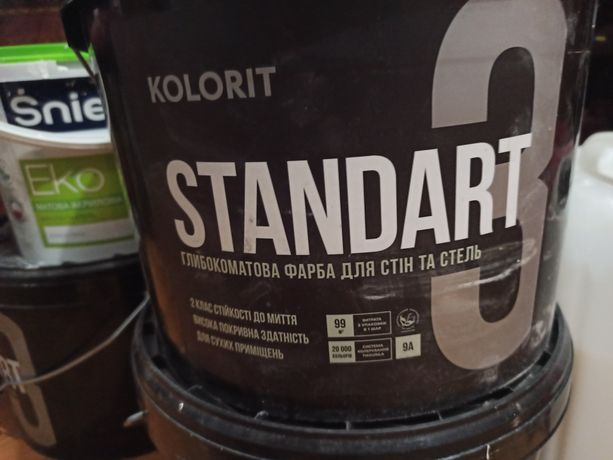 Краска белая kolorit standart 3 (9л)
