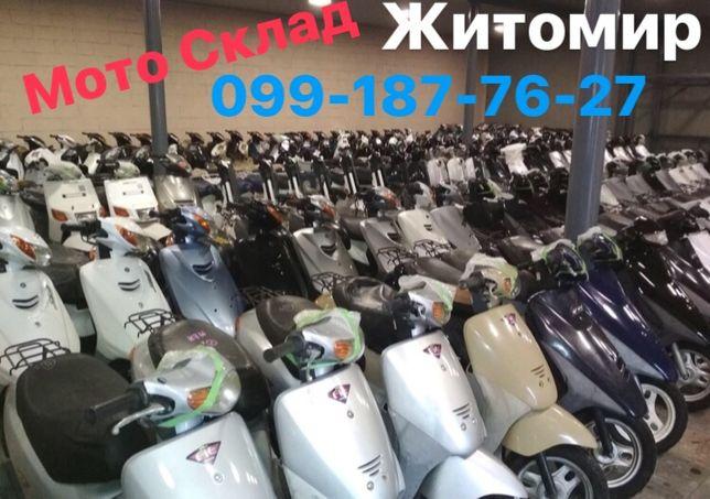 Cкутер Yamaha Suzuki Honda Jog Dio Lets Мопед Без прробега по Украине