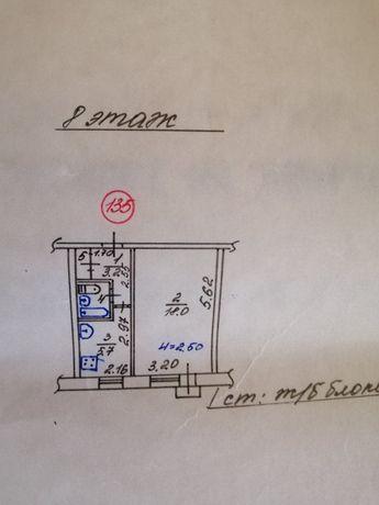 Продам 1ком.кв гостиничного типа на 17-мкр