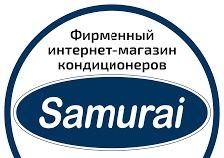 В Фирменном магазине Ликвидация Кондиционеров Компрессор Тошиба