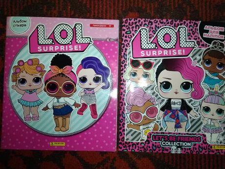 Наклейки Лол Lol 1-2 журналы обновляю через день