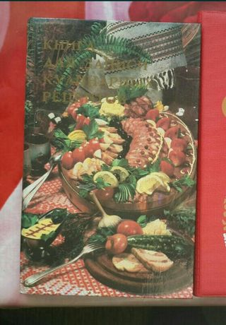 Книга для рецептов СССР.Кулинарная книга.Блокнот для рецептов+подарок!