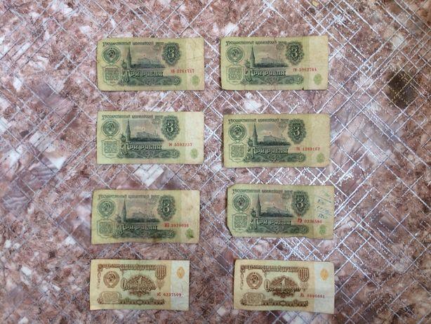 1 и 3 рубля 1961 года