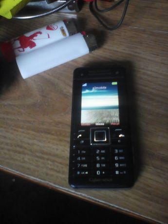 Telefony na sprzedaz