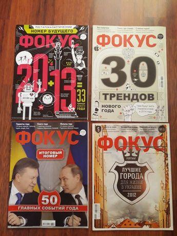 """Журналы """"Фокус"""" и """"Новое Время"""" (с 2008 года) + рейтинги"""
