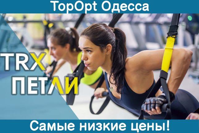 Тренировочные петли TRX Pro подвесные крепления для фитнеса тренажер