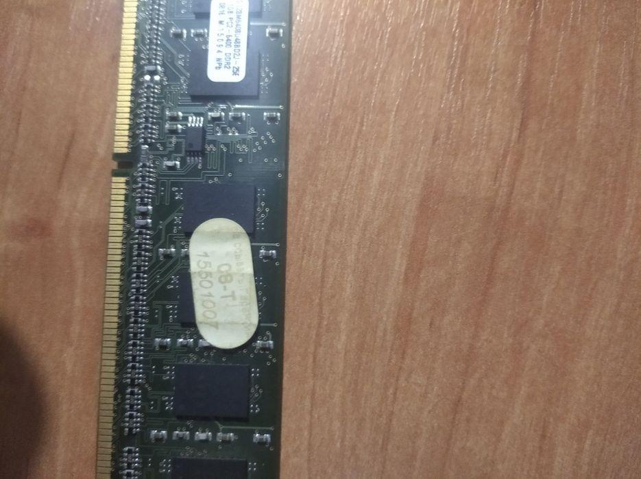 Оперативная память ddr2 Балаклея - изображение 1