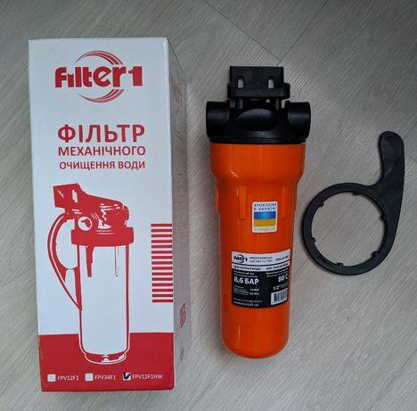 Фильтр для горячей воды Ecosoft