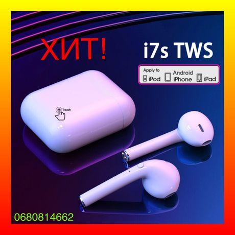 Беспроводные блютуз наушники i7S гарнитура TWS с микрофоном и боксом