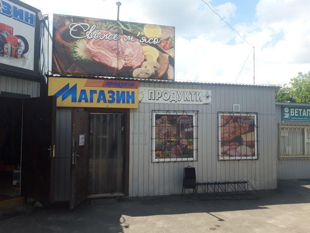 """Продам магазин """" Продукти"""""""