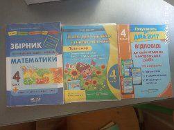 Збірники 2-5 клас математика, мова
