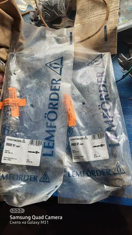 Рулевая тяга Lemforder02600201