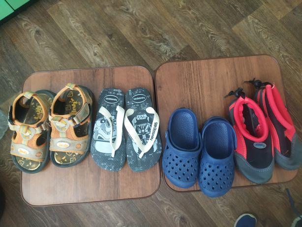 Детская обувь по 50 грн.
