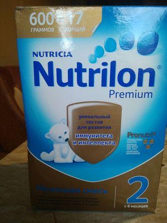Nutrilon 600 грамм