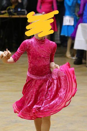 Платье для бальных танцев.