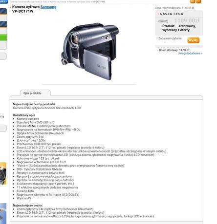 Kamera DVD Samsung Digital Cam VP-DC171