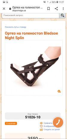 Ортез на голеностоп Bledsoe Night Splin