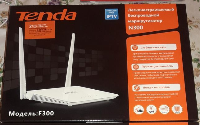 Wi-FiРоутер TENDA F300