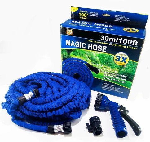 Шланг для полива x-hose (magic hose) икс хоз