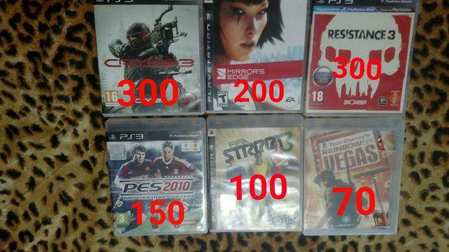 Диски для приставки PS3
