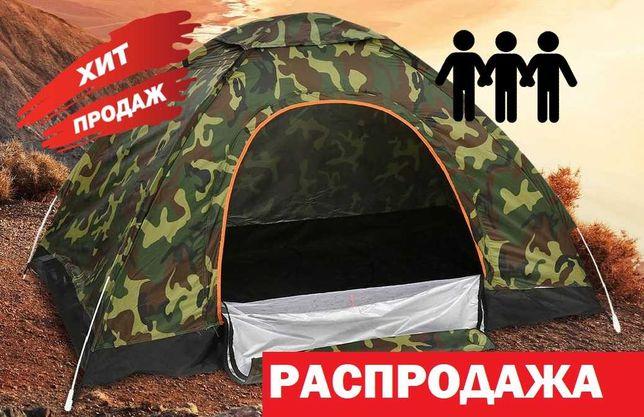 ХИТ палатка 3-х местная туристическая намет туристична 2×2×1.30+чехол