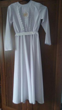 Sukienka komunijna!